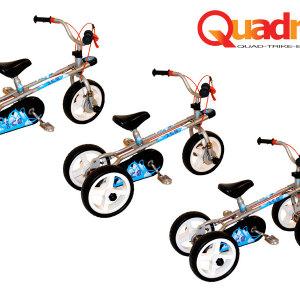 Quadra Pedal Byke - Silver 2